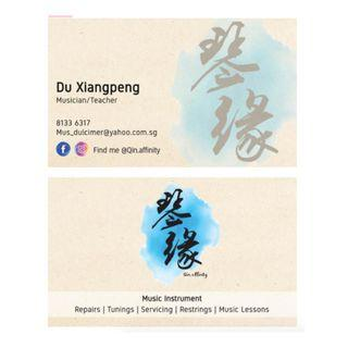 Namecard design for your business !