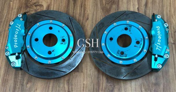 Project U Caliper with Rotor for Vios
