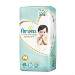 Pampers Premium Diaper Taped Size M