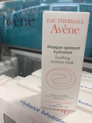 英國Avene soothing moisture mask