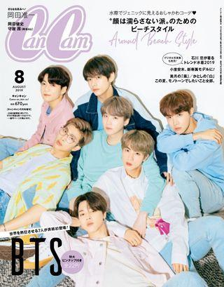 CANCAM MAGAZINE BTS COVER