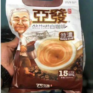 Ah Huat Kopi white coffee extra rich
