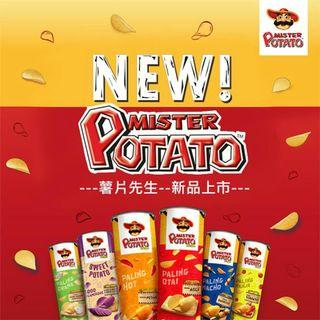 【MISTER POTATO】薯片先生-7入口味任選(單一/綜合)