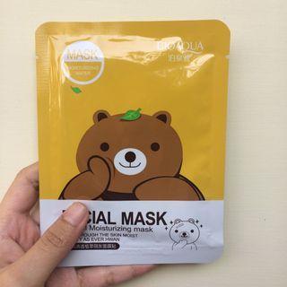 Bioaqua Sheet Mask (Animal Facial Mask)