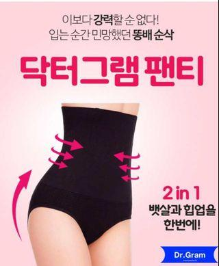 Slim Panties