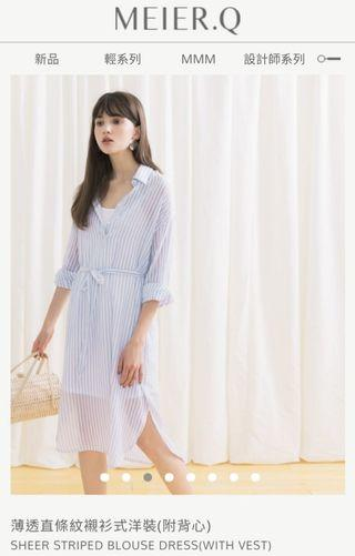 Meier q薄透直條紋襯衫式洋裝(附背心)