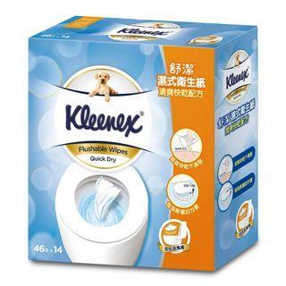 特價 舒潔 濕式衛生紙 46抽 14入 濕紙巾 好市多 Costco