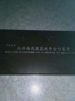 中國近代硬幣(老三花)