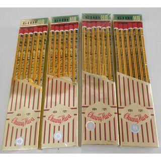 全新 中華牌 鉛筆 4盒, 每盒12支 (不散賣)