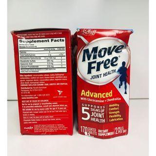 (自用超抵價大平賣產品!!!- 盒有壓扁如圖,但貨完全無問題的)Schiff Move Free氨基葡萄糖氨糖維骨力軟骨素 170粒