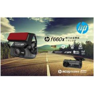 HP  Car Camcorder f660x + RC-3p + C500 ACC Car Battery Charger