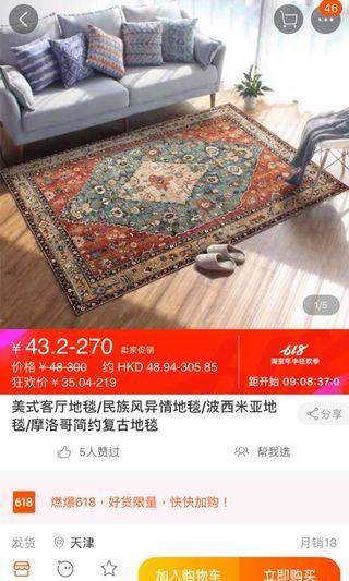 民族風地毯