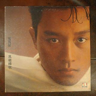 張國榮《風繼續吹》 1983年華星黑膠唱片首版LP名盤,稀有珍藏之選!