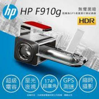 HP  Car Camcorder f910g + C500 ACC Car Battery Charger