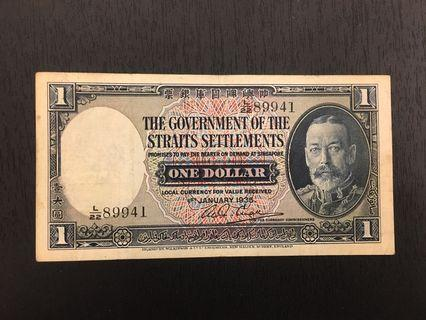 Fixed Price - 1935 The Government of Straits Settlement King George V $1 Paper Banknote GVF Used
