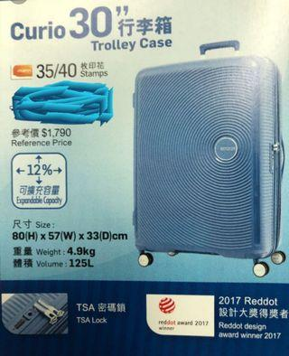 American Tourister 30' Luggage