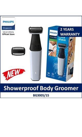 Philip Bodygroom body shaver