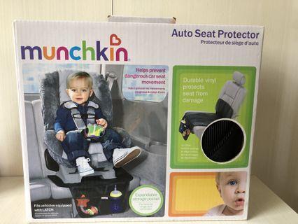 Auto Seat Prorector