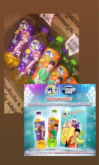 Nct Taeyong and Ten est bottles