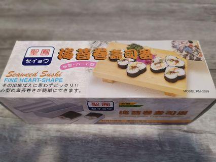 🚚 全新 聖囿 海苔卷壽司器 DIY製作心型壽司