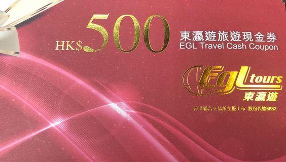 EGL Tours 東瀛遊 $13,000