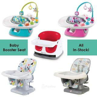 🚚 [IN STOCK] Baby Booster Seat