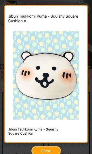 ***BN*** White Kuma Mochi Big Cushion