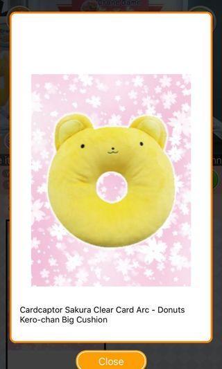 Cardcaptor Sakura Kero Chan Big Plush Cushion