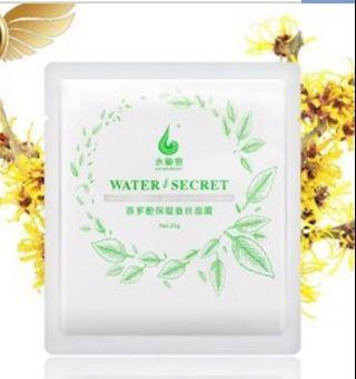 Wouwou aka wowo water secret Tea polyphenols silk mask