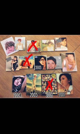 Stephanie Sun's album