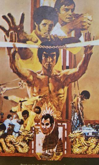 "1973' Bruce Lee ""ENTER THE DRAGON"" LP"