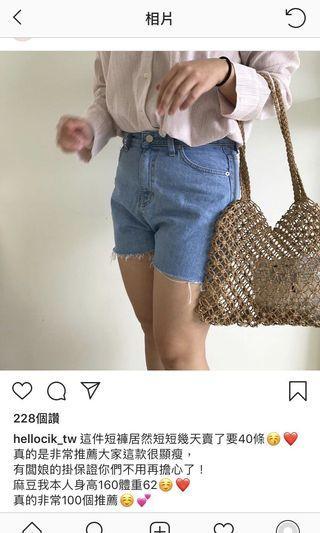 轉賣Hellocik 闆娘掛保證!超顯瘦牛仔褲 S