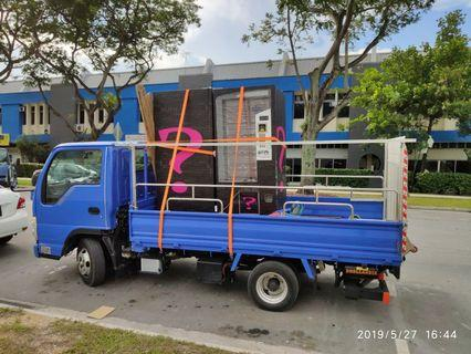 🚚 Tailgate Lorry