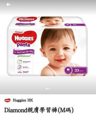 huggies 好奇 學習褲 拉拉褲
