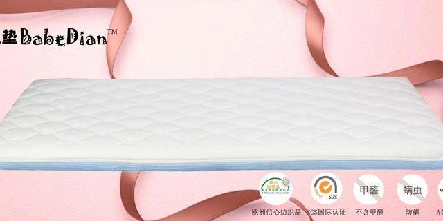 全新 BB 床褥 嬰兒 床墊 Mattress 【貝墊】 透氣,可水洗,送枕頭袋
