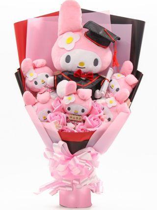 Melody Graduation Bouquet