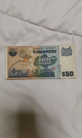 Singapore $50 (bird) old note