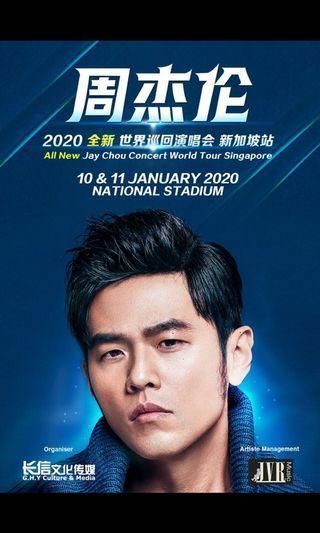 🚚 周杰伦 Jay Chou 2020