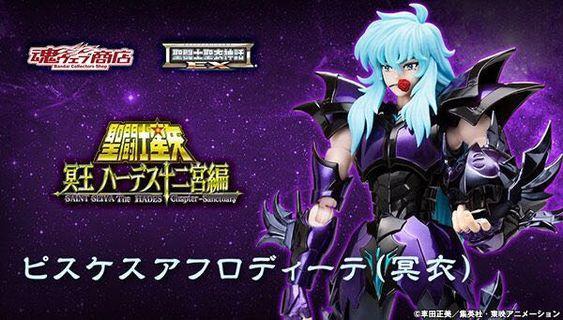 日版 全新聖鬥士聖衣神話EX 冥雙魚