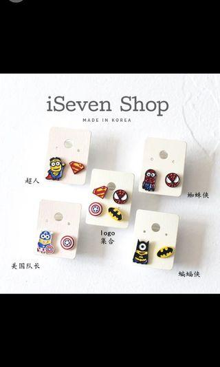 🚚 Minion In Disguise Earring