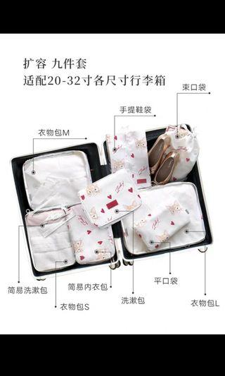 🚚 Travel Essential Packing Pouch 9 Different Size