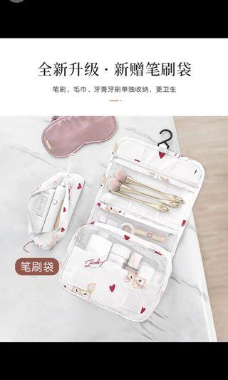Make Up Pouch / Travel Essential Pouch