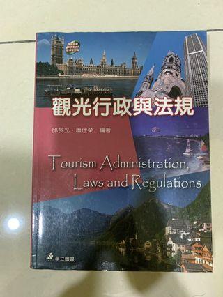 🚚 觀光行政與法規(Tourism Administration,Laws and Regulations)