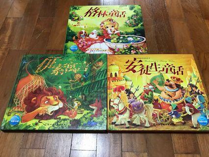 🚚 Popular Fairytale stories