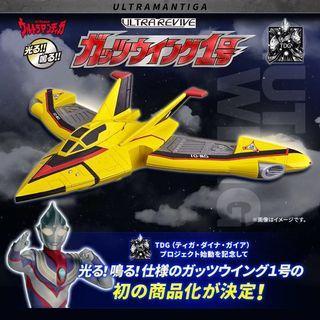 Bandai ultra revive tiga guts wing 01