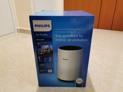 🚚 BRAND NEW Philips Air Purifier (free delivery)
