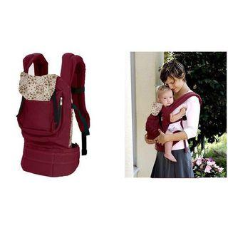 Imama Infant Baby Carrier