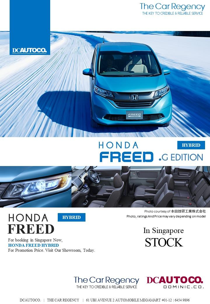 Honda Freed 1.5 G S-package 7-Seater (A)