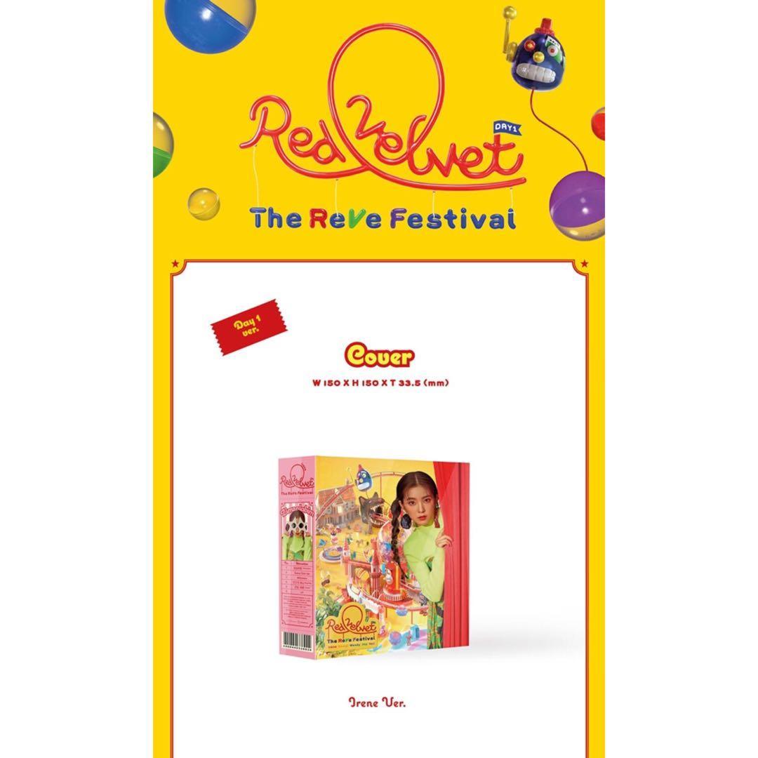 [PREORDER] RED VELVET : THE REVE FESTIVAL DAY 1 [Day 1 Ver.]