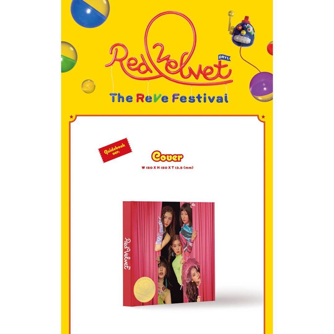 [PREORDER] RED VELVET : THE REVE FESTIVAL DAY 1 [Guide Book Ver.]
